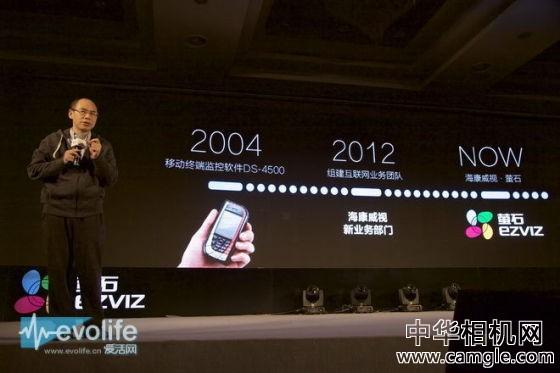 亚洲城手机唯一官网 2