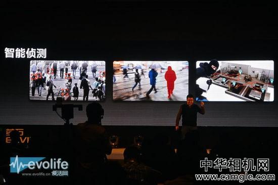 亚洲城手机唯一官网 35