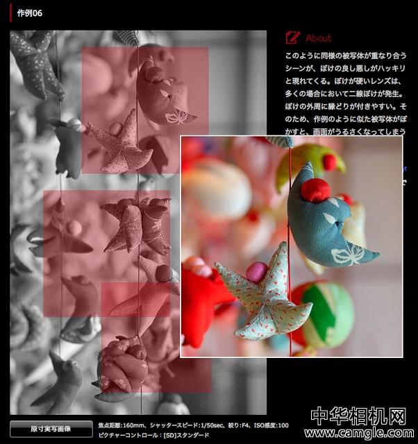 必威平台 18