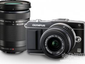 奥林巴斯预计将在今年5-6月发布新PEN相机