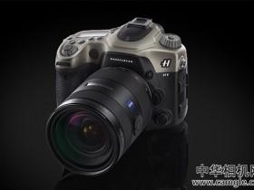 哈苏推出A卡口全画幅数码单电HV 套机售价超过11万