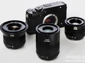 蔡司发布 Touit 50mm f/2.8 Macro 无反微距镜头