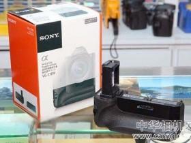 索尼A7 A7R手柄 香港地区开卖