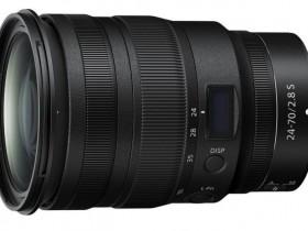 尼康正式发布Z 24-70mm f/2.8 S新镜头