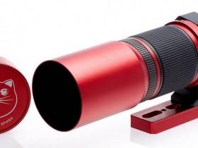William Optics公司发布号称世界最锐利Redcat 250mm f/4.9镜头