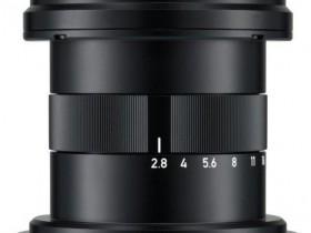 蔡司发布Ventum 21mm f/2.8航拍镜头