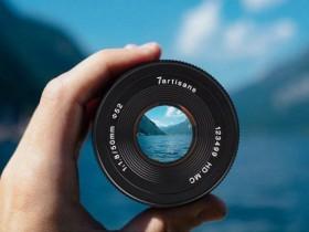 国产七工匠新款50mm f/1.8镜头正式发布