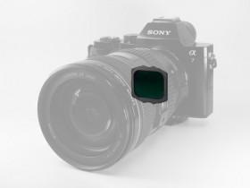 Aurora Aperture 推出插入式无反镜头滤镜系统
