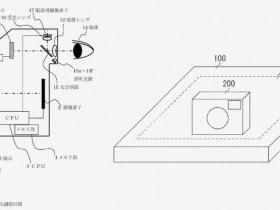 佳能公布眼控自动对焦和相机无线充电专利