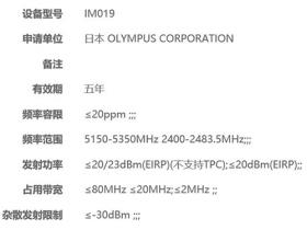 奥林巴斯在亚洲注册新款相机