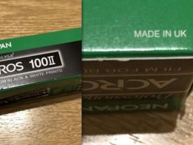 富士Acros II新胶片或有可能由英国ILFORD公司生产?!
