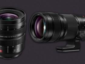 松下推出Lumix S PRO 16-35mm f/4和70-200mm f/2.8 O.I.S. L卡口新镜头