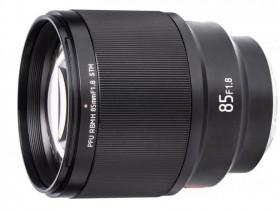 唯卓仕发布PFU RBMH 85mm f / 1.8 STM镜头v1.0.14升级固件