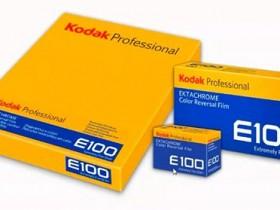 柯达推出120和4×5规格EKTACHROME E100胶片