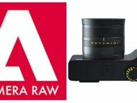 惊喜:蔡司 ZX1相机即将发布!