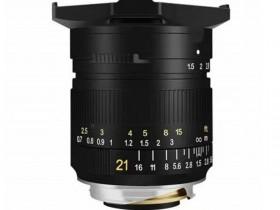铭匠光学正式发布M卡口TTArtisan 21mm f/1.5镜头