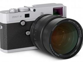 泽尼特全新ZENIT M数码相机开始销售