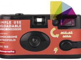 Lomography公司发布最新款Simple Use一次性胶片相机