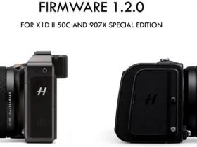 哈苏发布907X登月限量版和X1DII50C相机1.2.0版本固件