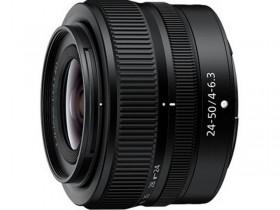 尼康正式发布NIKKOR Z 24-50mm F4-6.3镜头
