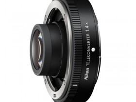 尼康正式发布TC-1.4x、TC-2.0X增倍镜