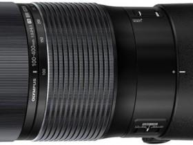 奥林巴斯正式发布M.ZUIKO DIGITAL ED 100-400mm F5-6.3 IS镜头