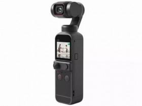 大疆正式发布Pocket 2口袋云台相机