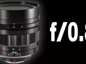 福伦达即将发布Super Nokton 29mm F0.8镜头