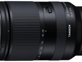 腾龙发布28-200mm F2.8-5.6 Di III RXD镜头Ver.3版本升级固件