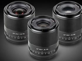 唯卓仕将于12月25日发布24mm F1.8、35mm F1.8、50mm F1.8镜头