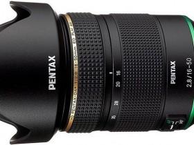 理光即将发布宾得HD PENTAX-DA 16-50mm F2.8 ED PLM AW镜头