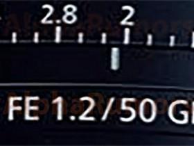 索尼FE 50mm F1.2 GM镜头外观照曝光