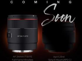 三阳将于4月23日发布12mm F2.0 E镜头