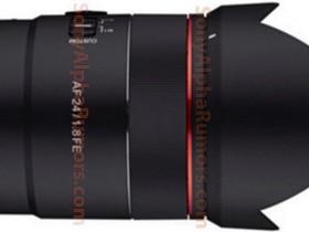 三阳将于4月9日发布24mm F1.8 FE镜头