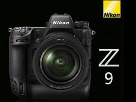 尼康Z9相机将配备Tower Semiconductor传感器?!