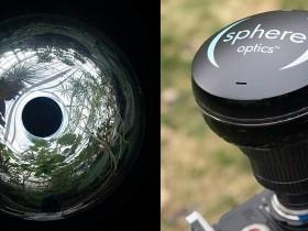 这款独特的Sphere Optics镜头可进行360°视野和180°垂直拍摄?!