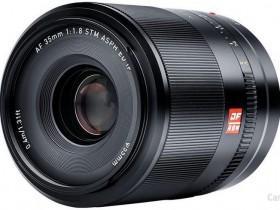 唯卓仕发布AF 35mm F1.8 Z、AF 24mm F1.8 Z镜头新版升级固件