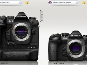 奥之心OM 1D相机将配备全局快门
