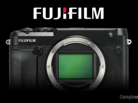 富士GFX 50R相机现已停产