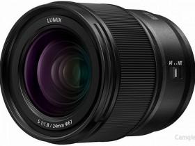 松下正式发布LUMIX S 24mm F1.8镜头