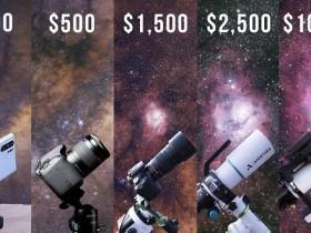 对比从600元到60000万的天文摄影器材装置