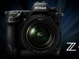 尼康Z9相机宣传视频影片曝光