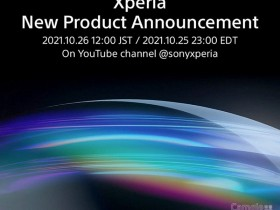 索尼将于10月26日发布新款Xperia系列产品