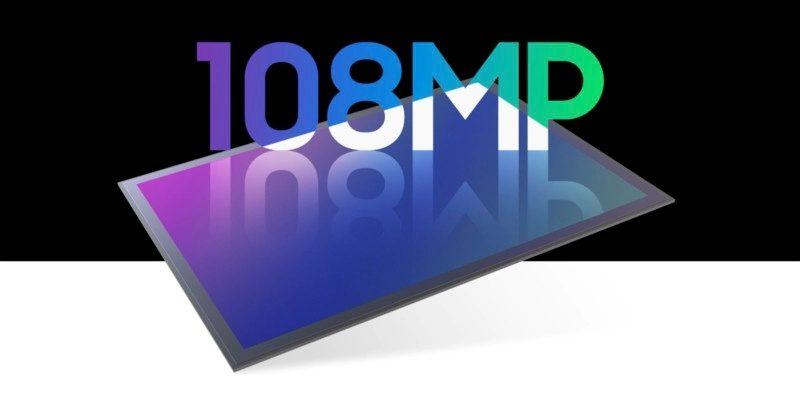 三星扩大1.08亿像素ISOCELL Bright HMX等传感器生产