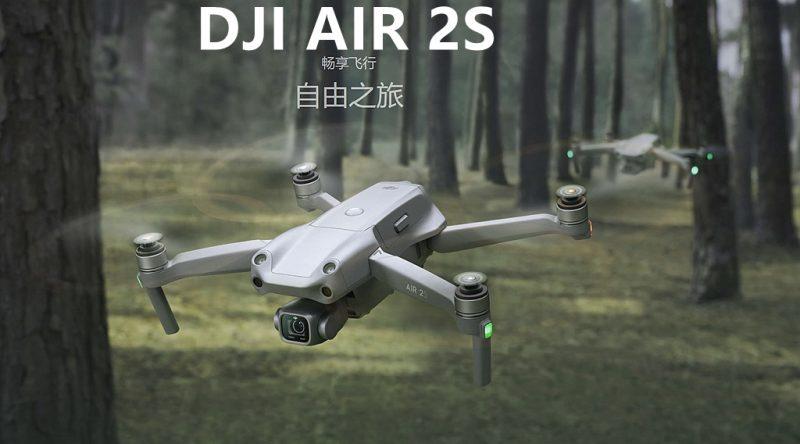 大疆正式发布AIR 2S无人机