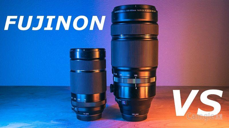 富士XF 70-300mm F4.0-5.6 R LM OIS WR VS XF 100-400mm F4.5-5.6 R LM OIS WR镜头